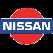 Запчасти для погрузчиков NISSAN