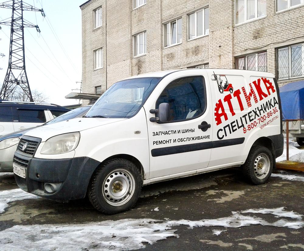 Автопарк компании Аттики машина 1