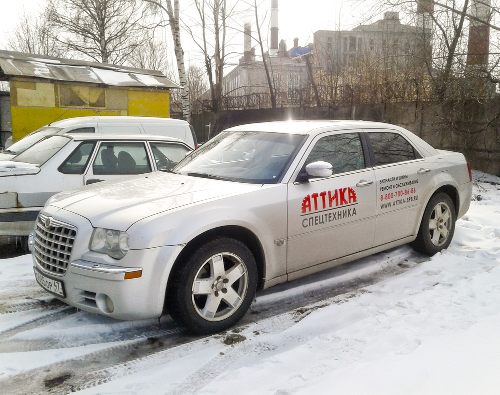 Автопарк компании Аттики машина 2
